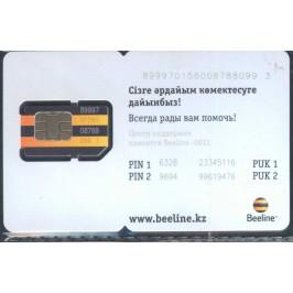 Казахстан - Beeline (Билайн) ( +7705..или +7776...)