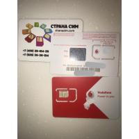 Германия - Vodafone (+ 49...)