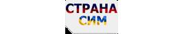 "Интернет-магазин ""Страна сим"""