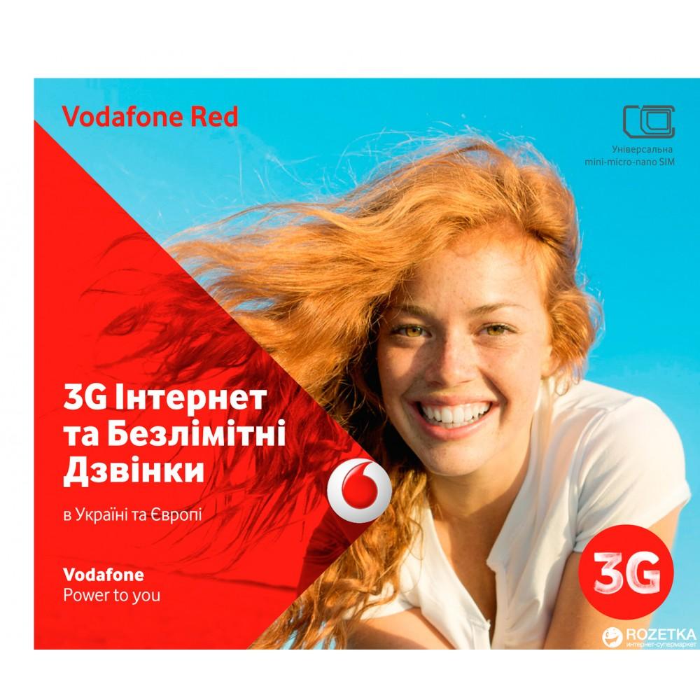 Украина - Vodafone  (Водафон)