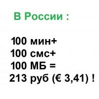 Россия - Vodafone